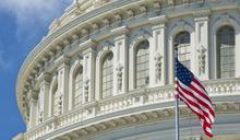 美媒指共和黨奪參議院半數議席 仍有兩席待明年初公布