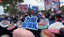 【呂秀蓮專訪4-2】斥總統蘇揆「不夠老實」 籲朝野齊心反萊豬內臟