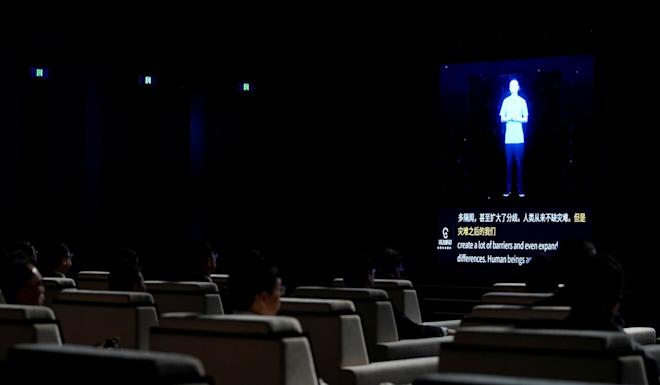 Jack Ma, Alibaba Group Holding's founder and former executive chairman, is seen via a hologram message at the opening ceremony of the World Artificial Intelligence Conference in Shanghai on July 9. Photo: Reuters