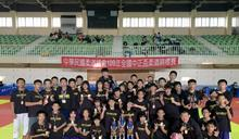 全國中正盃柔道錦標賽 楊梅國、高中柔道隊大放異彩
