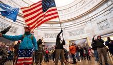 現場:騷亂過後的華盛頓 表面平靜之下的瞬息萬變