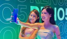 【開箱】OPPO Reno5系列 5G手機新登場 更好拍的新一代Vlog神器