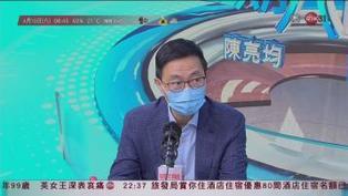 楊潤雄:若教師愛護國家持平教學 毋須擔心誤觸國安法