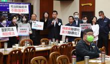 【Yahoo論壇/葉慶元】國務機要費挪用除罪:侮辱臺灣人民智商的個案修法