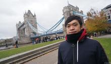 專訪:獲德國庇護李東昇 過來人身份助手足