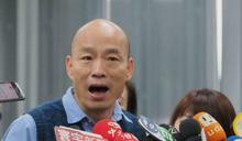 「後悔罷韓」急升Google爆紅關鍵字?王浩宇:有鋪陳王者再起的力量