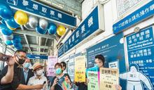 中科大學子重新改造車站老售票機 創意台中鼓勵大家勇敢追夢
