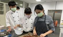 巧克力達人敏實科大教學 強化專業技能人才培養