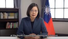 蔡英文哥本哈根峰會演說 丹麥外長同倡「護民主」中國使館氣噗噗抗議