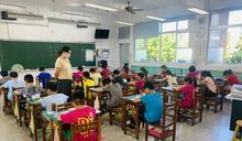 東縣辦理國中小學生期末共同評量檢視教師教學策略