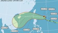 閃電颱風周五最接近台灣 氣象局不排除發布海上颱風警報