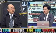行政院根本沒核定台鐵總體檢報告? 郭正亮:蔡總統被騙了