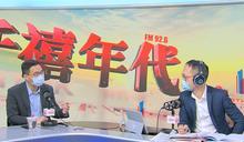日後通識科要到內地考察 楊潤雄稱不會強迫學生參與