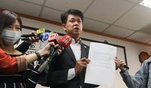 中國打壓台灣擅自改名!觀光局堅守國家尊嚴 抗議怒退PATA旅展