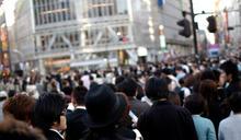【Yahoo論壇/陳清河】社會結構轉型下共享經濟模式
