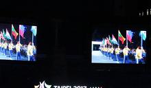 世大運賽事倒數,閉幕典禮的5大看點報你知!