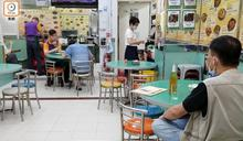 首日放寬晚市堂食 食肆料未能大幅提高生意額