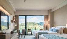 搶國旅報復性商機 這家飯店首次於台北旅展推出5款全新產品