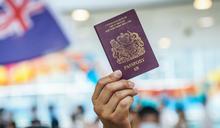 外交部:中方考慮不承認BNO作為有效旅行證件