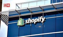 如果亞馬遜是魔鬼,「它」就是天使?Shopify如何拯救低利小賣家件