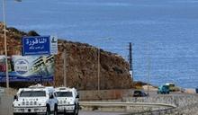 聯合國斡旋 黎巴嫩以色列就海上邊界展開會談