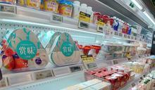 我們為什麼又和酸奶較上了勁?