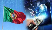 葡萄牙新法案:OTT-TV平台須付營業額1%稅