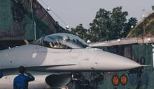 中共氣炸!美確定售台66架F-16