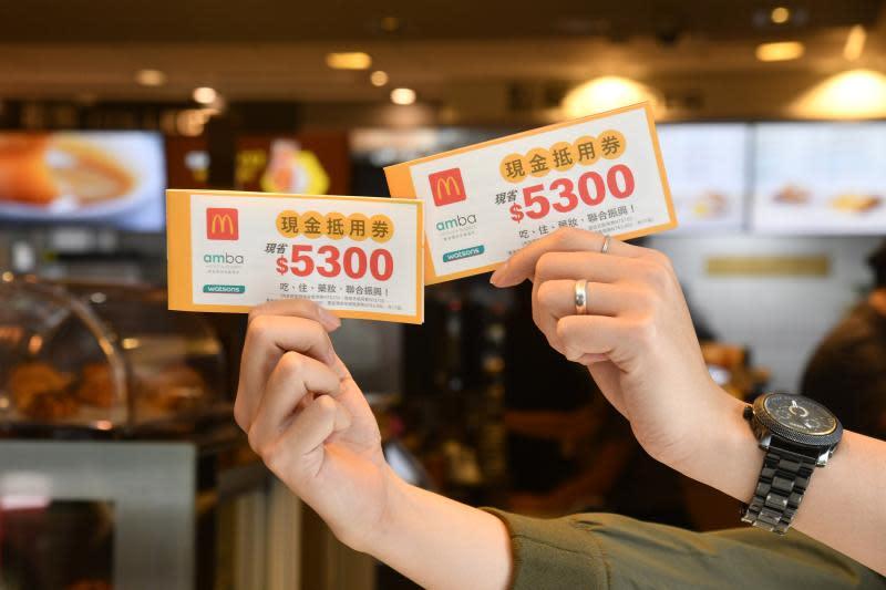▲麥當勞推出現金抵用券,5/28~5/31於門市任一筆消費,即可獲得價值200元的現金抵用券(送完為止),搭配相關優惠更超值。(圖/記者林柏年攝)