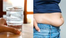 喝冰水害小腹肥胖?醫打臉「反可減肥!」年瘦1.6kg