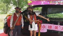 生日禮物一台休旅車 賈永婕送給三地門鄉