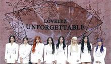 韓國女團Lovelyz第七張迷你專輯發佈會
