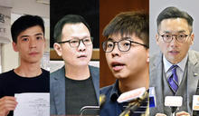 【立會選舉】12人被DQ 包括公民黨4人、岑敖暉、黃之鋒、梁繼昌等