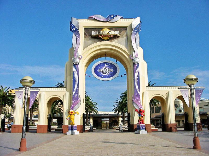 日本環球影城 (Japan, Universal Studios)
