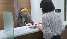 銀行實聯制還不夠! 櫃檯設防疫隔板 行員戴面罩