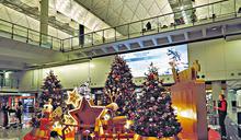 香港國際機場佳節禮遇