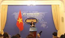 【Yahoo論壇/戴發奎】越南為何可以防疫與GDP雙保?