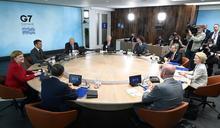 【G7峰會】拜登倡跨國企業稅率改革