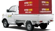 2009 Suzuki Super Carry