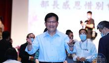 預言林佳龍「轉進台北市」 葉元之酸綠營:沒在理社會觀感
