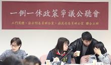 林建山專欄:臺灣擠不進創新知識經濟社會的破滅因素