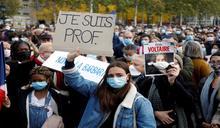 漫畫舉例教言論自由 法國教師遭伊斯蘭移民斬首