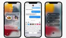 iOS 15 將會有更聰明的 FaceTime、訊息和通知