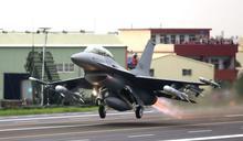 台灣向美國採購66架F-16V,為何無法彌補兩岸空中戰力差距?英國智庫警告:台灣飛官嚴重短缺