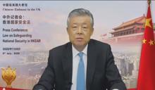 劉曉明警告若有人在英成立流亡議會將堅決反擊