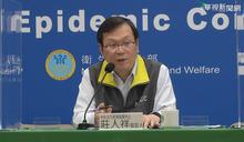 美國務院列台灣旅遊警示3級 莊人祥:考量因素不僅疫情
