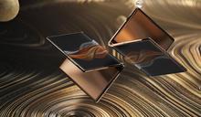 柔宇 FlexPai 2 是一款售價低於一萬人民幣的 5G 折疊螢幕手機