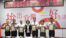 林姿妙表揚獲得行政院農委會第十四屆「農金獎」獲獎農漁會