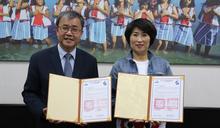 台東縣府與中山大學簽署合作協議書 培育醫師人才