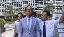 新黨喊一國兩制台灣方案 朱立倫怒了